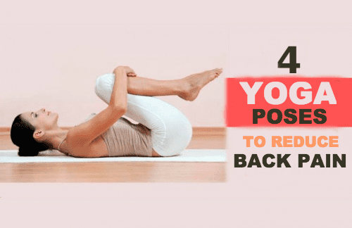 آلام الظهر – قم بتجربة وضعيات اليوغا الأربع هذه لتخفيف آلام ظهرك