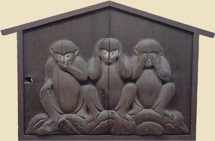 القردة الحكيمة